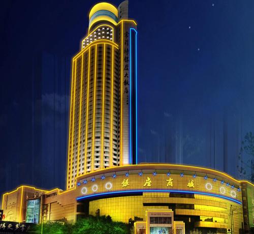 索菲特银座大饭店